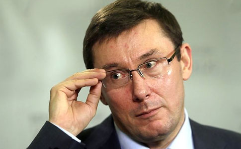 Луценко: ВГПУ есть производство о вероятном разглашении гостайны Сытником