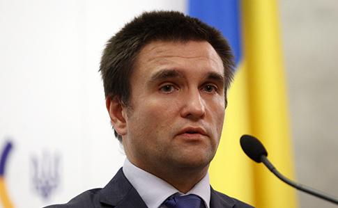 Климкин назвал принципиальные позиции относительно миротворцев на Донбассе