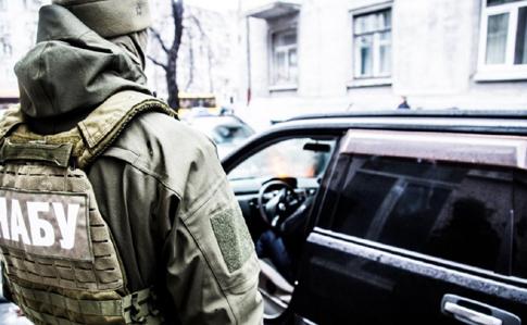 НАБУ сообщило о сомнении главе одного изсудов Донецкой области
