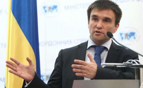 ВЦИКРФ поведали, как проголосуют жители России вУкраинском государстве — Порошенко бессилен