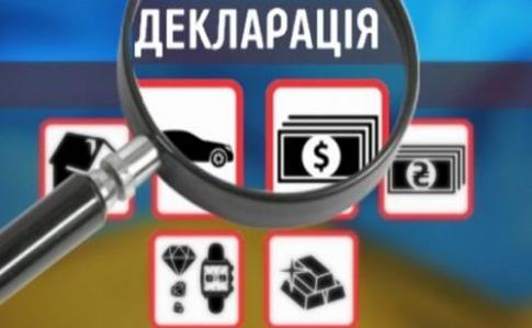 Корчак констатировала успешный запуск системы электронного декларирования активов чиновников