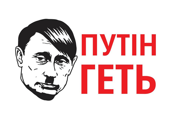 Евросоюз вводит санкции против Януковича и 17 его соучастников - Цензор.НЕТ 893