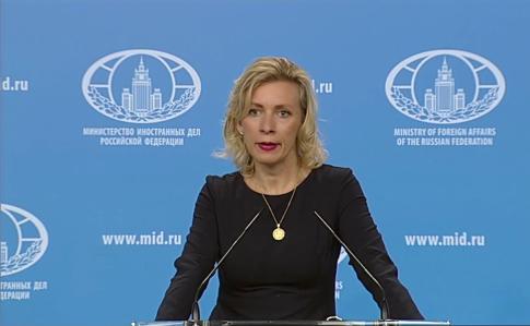 Росія вимагає уСША закрити сайт «Миротворець»