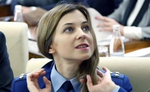 «Няш-мяш» Поклонська звернулась знезвичним проханням доукраїнської Генпрокуратури