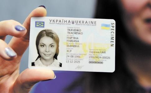Получить биометрический паспорт можно только через месяц— Безумные очереди