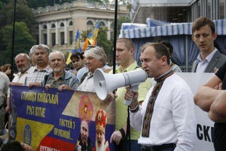 Націоналісти влаштували мітинг проти Путіна і Гундяєва