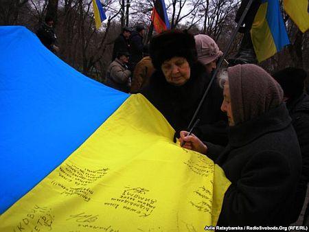 В городах Украины прошли евромайданы