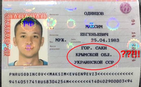 «Предали присягу». ВМинобороны поведали подробности задержания 2-х военных изКрыма