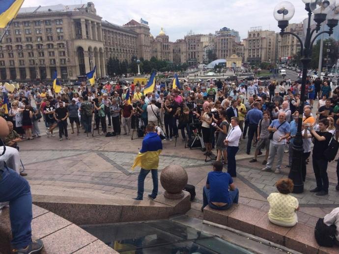 Прихильники Саакашвілі зібралися на Майдані