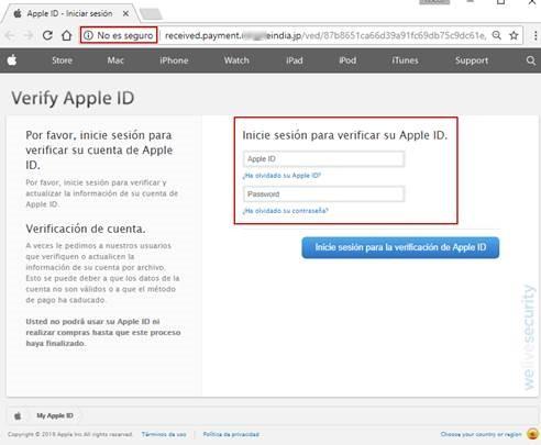 Apple-пользователи подверглись спам-атакам
