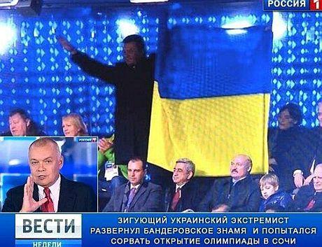 янукович - украинский экстремист сорвавший октрытие олимпиады