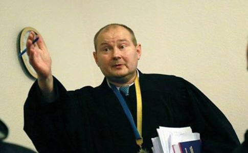 Украина просит Интерпол объявить судью Чауса вмеждународный розыск