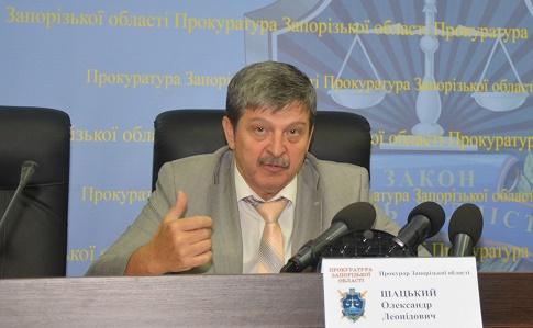 Луценко желает сократить обвинителя Запорожья из-за «слива» дел