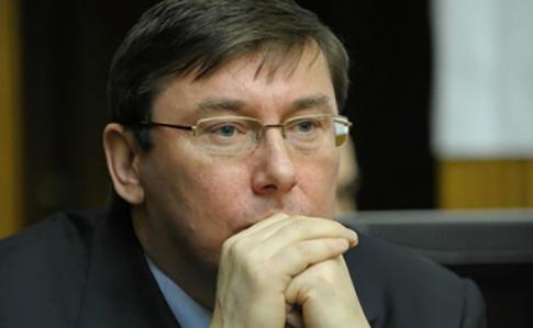 Луценко вылетел вГаагу навстречу счленами интернационального уголовного суда