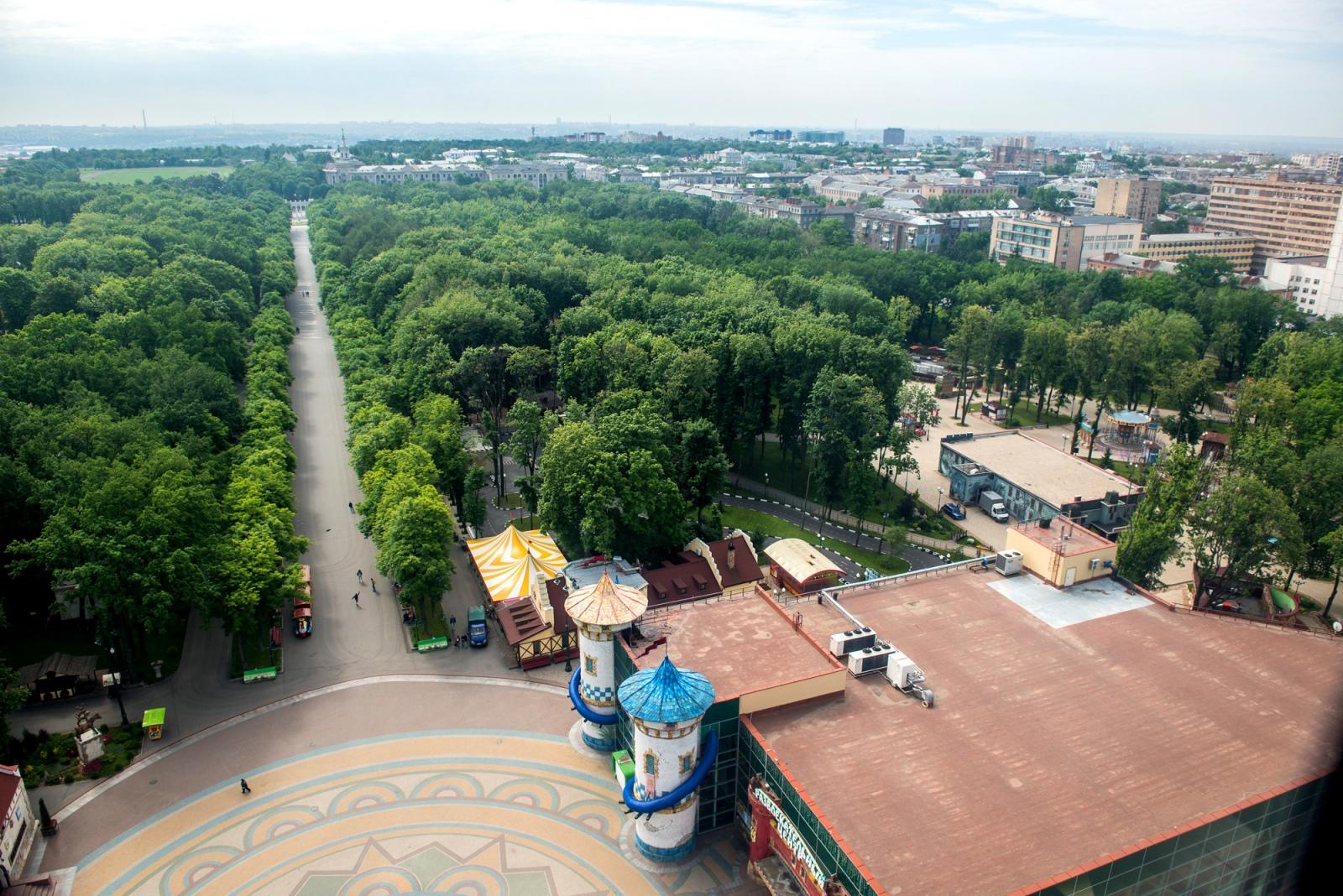 http://img.pravda.com/images/doc/d/f/df69ea6-kharkiv-panorama.jpg