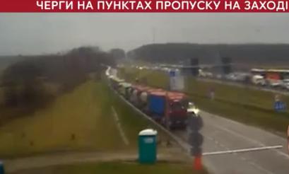 Навъезде вУкраинское государство изстранЕС образовались многокилометровые очереди изавтомобилей