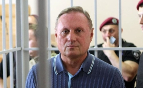 Суд продлил арест экс-главыПР Ефремова