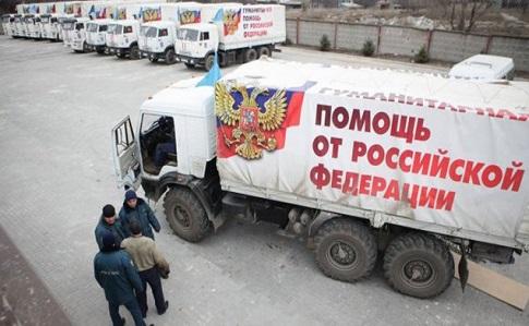 Російському Мінфіну доручили відмовитись від «гуманітарки» для Донбасу