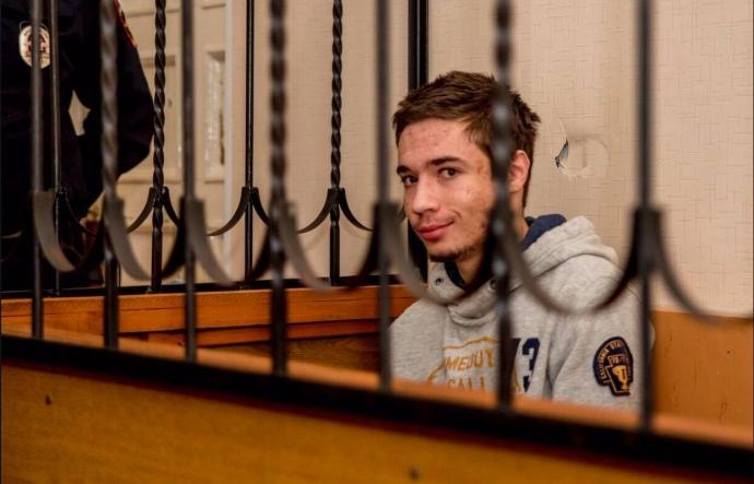 Краснодарский суд продлил содержание под стражей украинца Павла Гриба