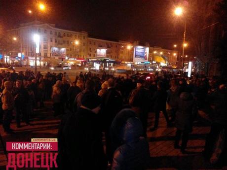 Фото з сайта donetsk.comments.ua