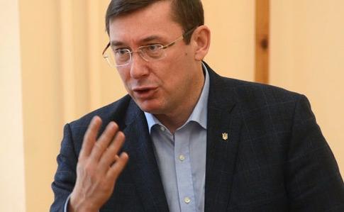 Луценко удивлен желанием Садового стать «впозу жертвы»