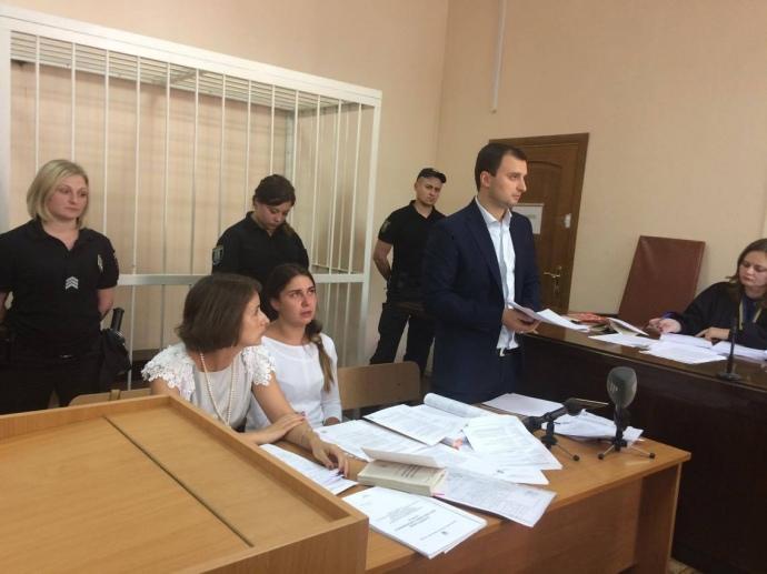 Запомощницу народного депутата Полякова родители внесли залог в160 тыс. грн
