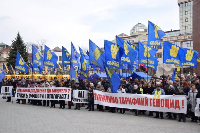 Марш проти тарифів, олігархів та репресій