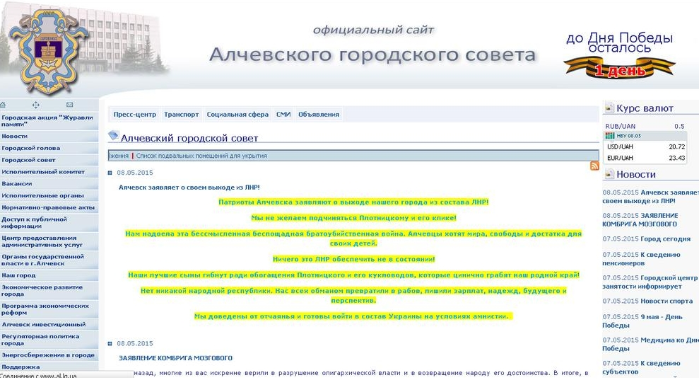 Ситуация на Донбассе остается напряженной, - боевики используют артиллерию крупного калибра, - пресс-центр АТО - Цензор.НЕТ 2783