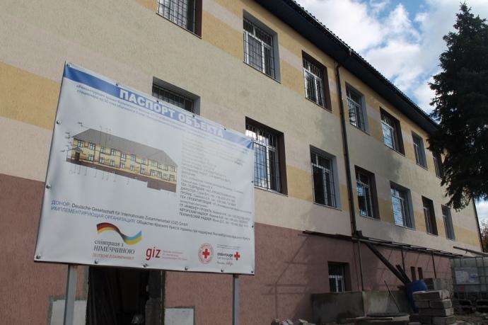 Відновлений корпус дитячого відділення Семенівської психіатричної лікарні