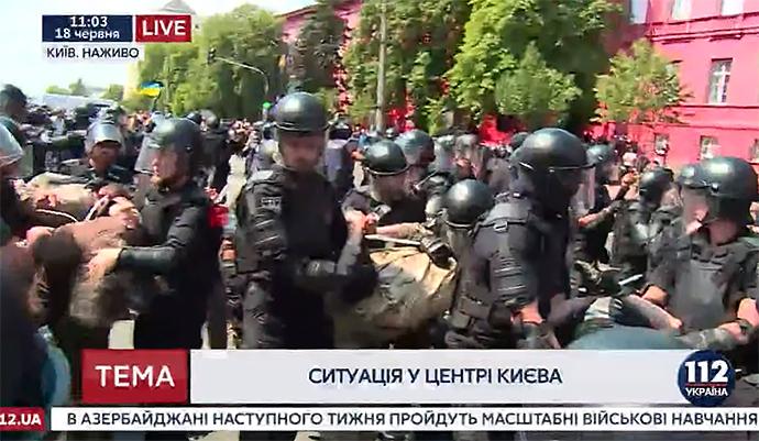 Поліція затримала противників Маршу рівності
