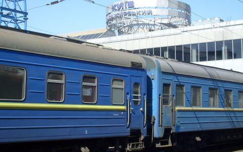 В «Укрзалізниці» відхрестилися від закриття залізничного сполучення зРФ