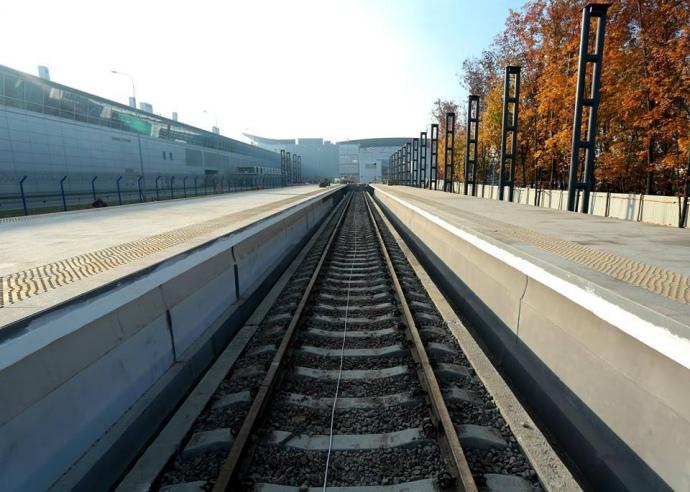 Как называется станция ваэропорт Борисполь отжелезнодорожного вокзала