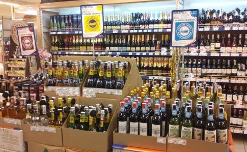Кабмин увеличил минимальную цену на спирт