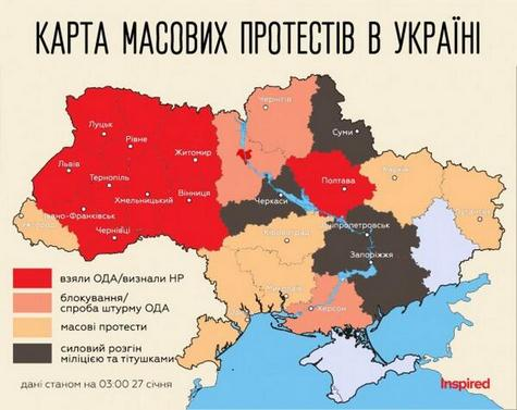 В Украине захвачены 10 областных госадминистраций