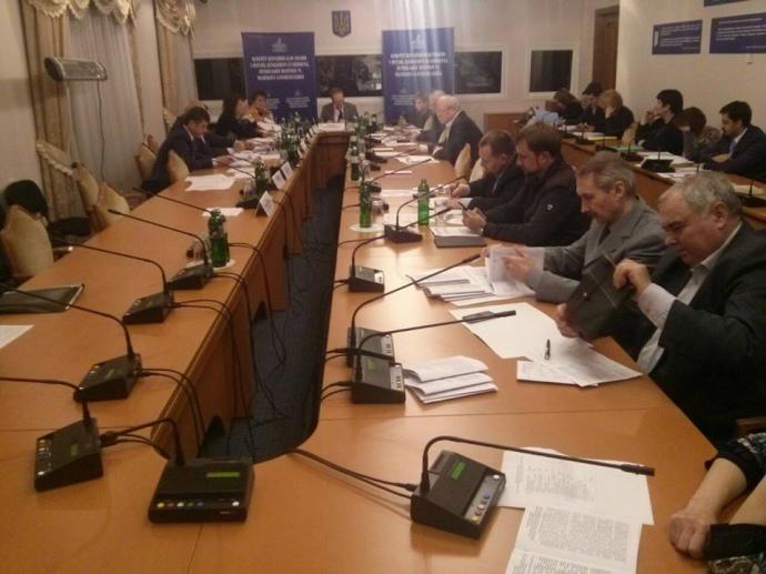 КомітетВР обрав нову назву для Кіровограда