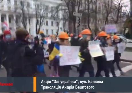 Активістки прийшли з акцією протесту проти законів, ухвалених у ВР. Стоп-кадр з прямої трансляції Hromadske.TV