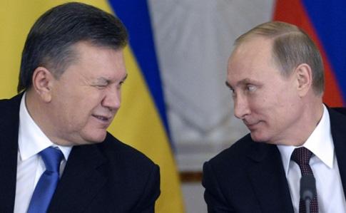 Путін доручив подати досуду наУкраїну