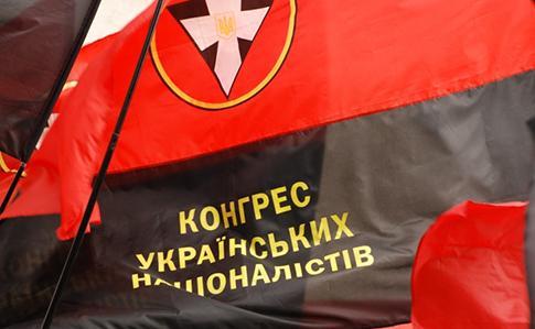 Укиївському офісі «Конгресу українських націоналістів» вибухнула граната (ФОТО, ВІДЕО)