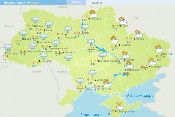 Майже повсій Україні сьогодні пройде дощ змокрим снігом