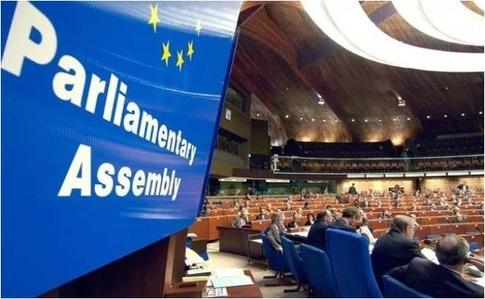 Проект резолюції: ПАРЄ закликає Росію припинити фінансування «ДНР/ЛНР»
