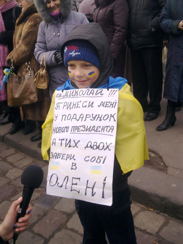 The Times: Янукович должен уйти в отставку - Цензор.НЕТ 9665