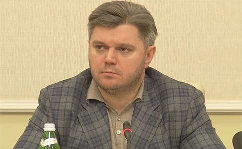 Документ Интерпол закончил розыск Ставицкого