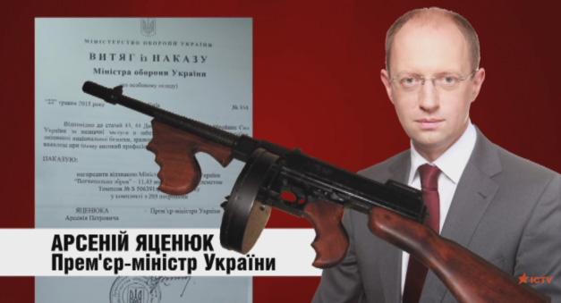 Суд над Кернесом продолжится 29 февраля. Свидетелем заявлен Антон Геращенко - Цензор.НЕТ 4673
