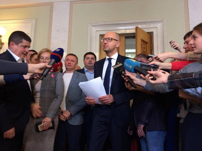 Яценюк: Закон про спецконфіскацію є спробою «підірвати уряд»