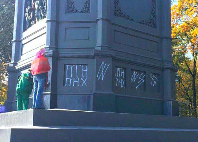 Монумент правителю Владимиру вКиеве снова разрисовали