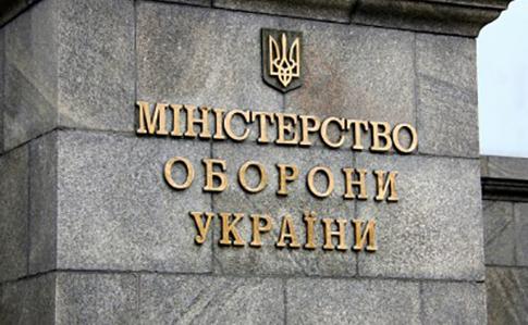 ВКиеве утверждают, что пойманные вРФ диверсанты неработают вМинобороны