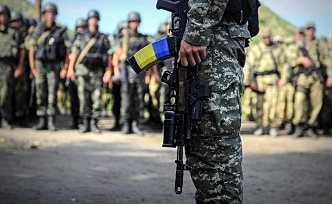 Съезд США предлагает выделить Украине $150 млн. навоенные нужды
