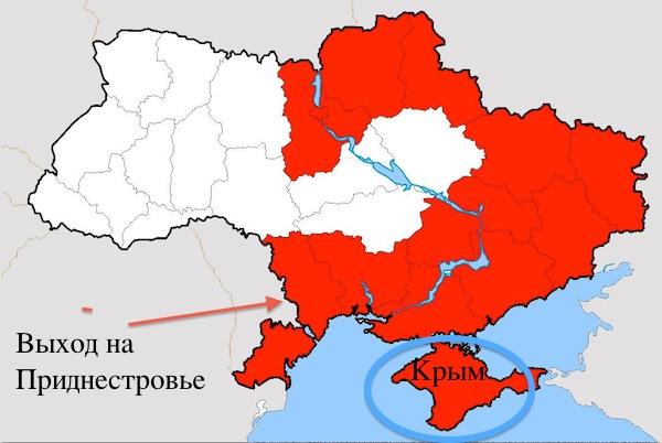 отмечены регионы Украины,
