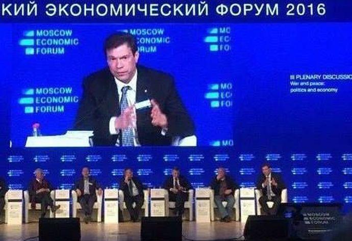 Царев на Московском экономическом форуме
