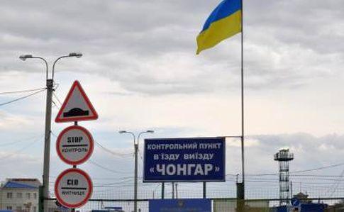Российская Федерация на100% прекратила движение транспорта ипешеходов наадмингранице сКрымом— Госпогранслужба